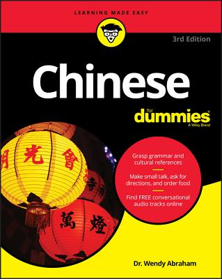 Chinese for Dummies Cover Image