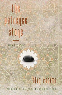 The Patience Stone Cover