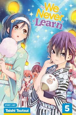 Cover for We Never Learn, Vol. 5