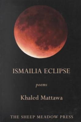 Ismailia Eclipse Cover