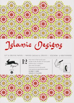 Islamic Design Cover Image