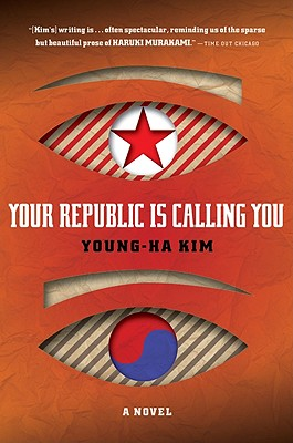 Your Republic Is Calling You Cover