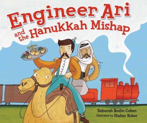Engineer Ari and the Hanukkah Mishap Cover