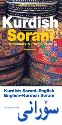 Kurdish (Sorani)-English/English-Kurdish (Sorani) Dictionary & Phrasebook Cover Image