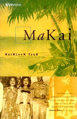 Makai Cover