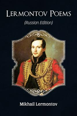 Lermontov Poems (Russian Edition) Cover Image