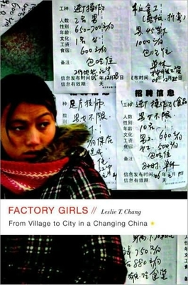 Factory Girls Cover