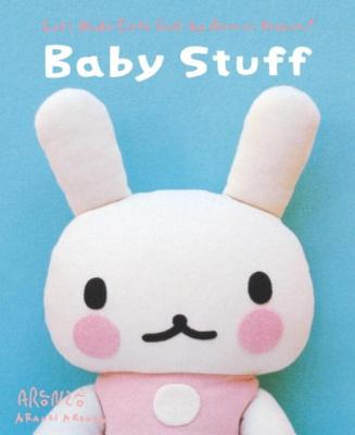 Baby Stuff Cover