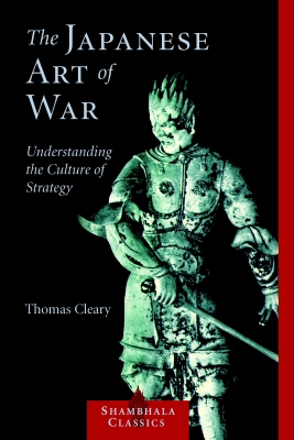 The Japanese Art of War Cover