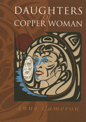 Daughters of Copper Woman Cover Image