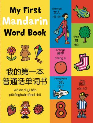 My First Mandarin Word Book Cover Image