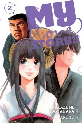 My Love Story!!, Vol. 2 Cover Image