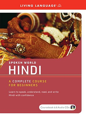 Hindi Cover
