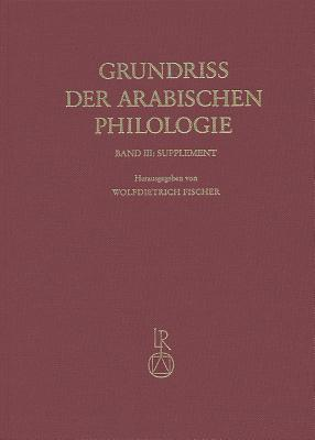 Grundriss Der Arabischen Philologie: Band II: Literaturwissenschaft Cover Image