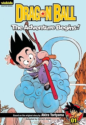 Dragon Ball: Chapter Book, Vol. 01 cover image
