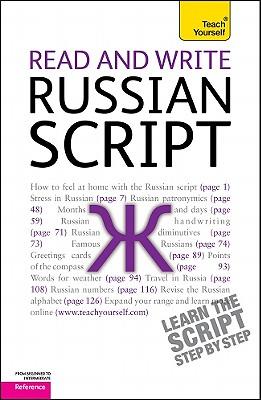 Read and Write Russian Script Cover Image