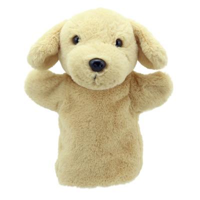 Animal Puppet Buddies Labrador (Yellow) Cover Image
