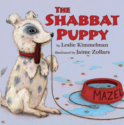The Shabbat Puppy Cover