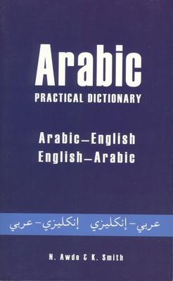 Arabic Practical Dictionary: Arabic-English English-Arabic (Hippocrene Practical Dictionary) Cover Image