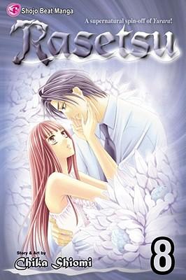 Rasetsu, Volume 8 Cover