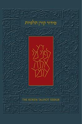 The Koren Talpiot Siddur: A Hebrew Prayerbook with English Instructions, Ashkenaz Cover Image