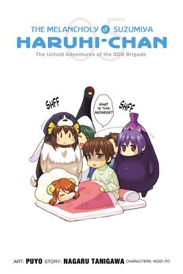 The Melancholy of Suzumiya Haruhi-Chan, Volume 5 Cover
