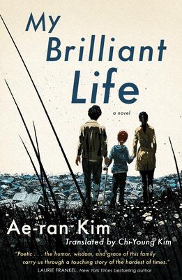 My Brilliant Life Cover Image