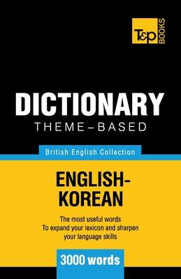 Theme-based dictionary British English-Korean - 3000 words Cover Image