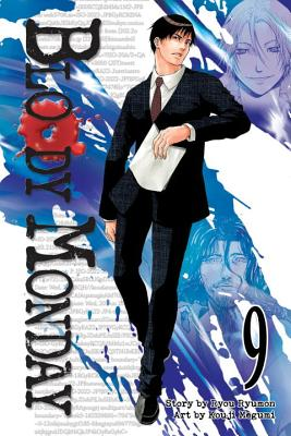 Bloody Monday, Volume 9 Cover Image