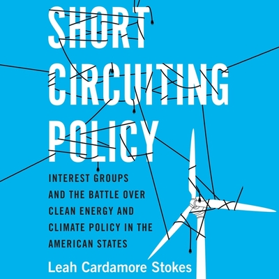 Cover for Short Circuiting Policy