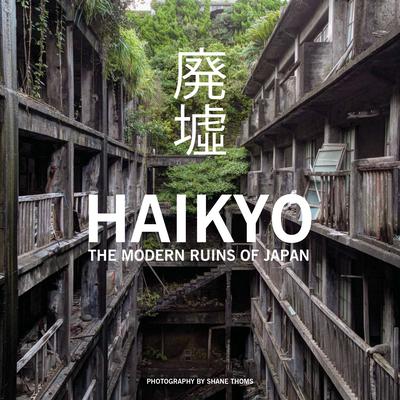 Haikyo: The Modern Ruins of Japan Cover Image