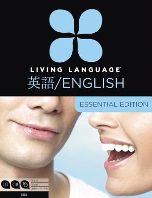 Living Language English for Japanese Speakers Cover