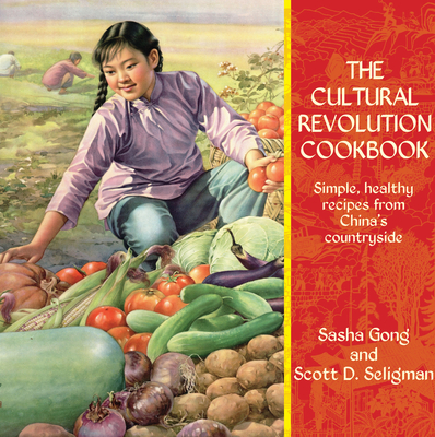 The Cultural Revolution Cookbook Cover