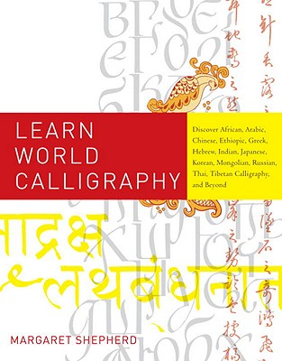Learn World Calligraphy Cover