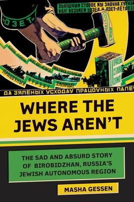 Where the Jews Aren't Cover