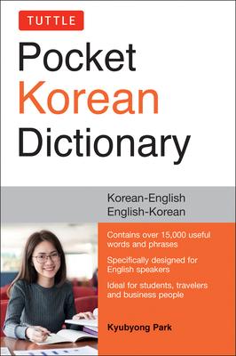 Tuttle Pocket Korean Dictionary: Korean-English, English-Korean Cover Image