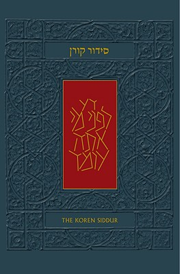 The Koren Sacks Siddur: Hebrew/English Prayerbook for Shabbat & Holidays with Translation and Commentary Cover Image