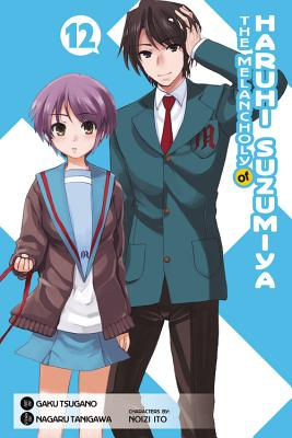 The Melancholy of Haruhi Suzumiya, Volume 12 Cover
