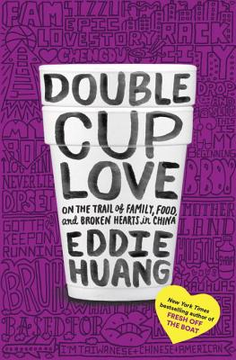 Cover for Double Cup Love