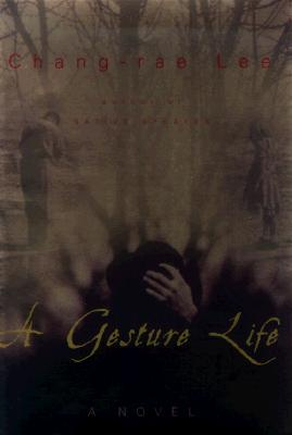 A Gesture Life Cover Image