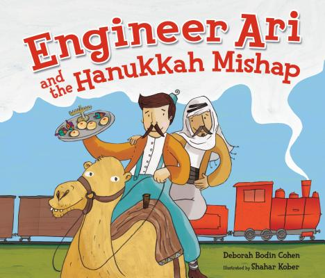 Engineer Ari and the Hanukkah Mishap Cover Image