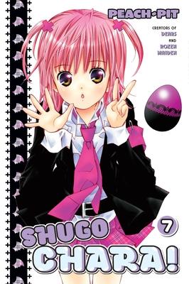 Shugo Chara, Volume 7 Cover