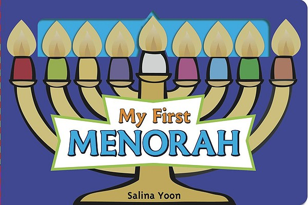 My First Menorah Cover