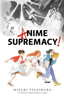 Anime Supremacy! Cover Image