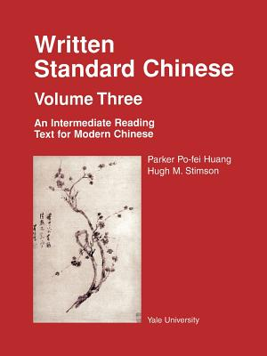 Cover for Written Standard Chinese, Volume Three