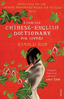Concise Chinese-English Dictionary for Lovers Cover Image