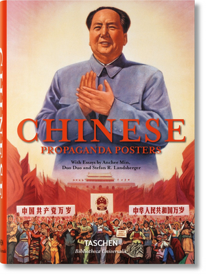 Chinese Propaganda Posters Cover Image
