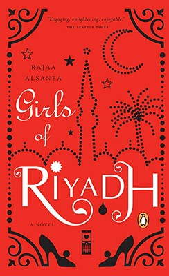 Girls of Riyadh cover image