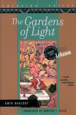 The Gardens of Light Cover