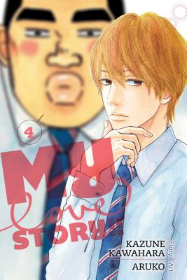 My Love Story!!, Vol. 4 Cover Image